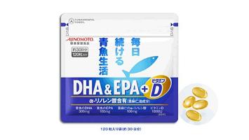 味の素「DHA&EPA+ビタミンD」