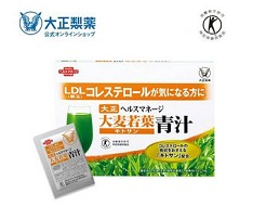 大正製薬「大麦若葉青汁〈キトサン〉」