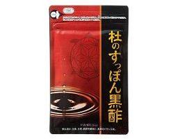 「杜のすっぽん黒酢」