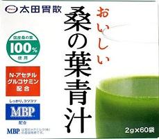 太田胃酸「おいしい桑の葉青汁」