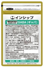 インシップ 「GABA(ギャバ)」