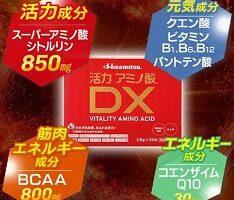 久光製薬「活力アミノ酸DX」