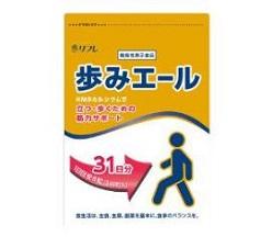 リフレ「歩みエール」