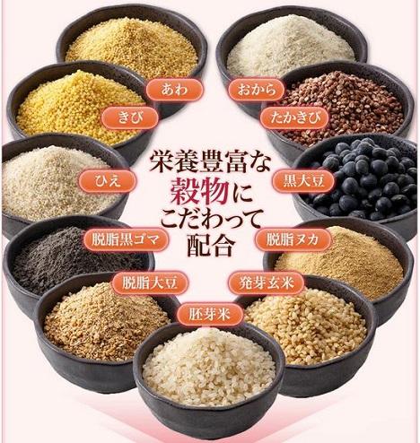 酵素サプリ「新谷酵素」穀物